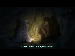 ������ ��������� ������ [��] / �������� �������/ ������� 10  /  Brave10 / Brave 10 [TV] 2 ����� �� 12 (������� ��������) [720p]